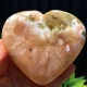 Stillbite Heart